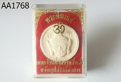 Ruesri Hermit Phra Pikanet King Of Success Thai Amulet #aa1768g