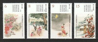 Rep. Of China Taiwan 2019 Classical Chinese Poetry Comp. Set Of 4 Stamps In Mint