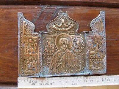 Antique Russian Orthodox Bronze Triptych Icon 19th C.,  hiking