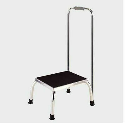 Metal Foot Stool with Safety Hand Rail