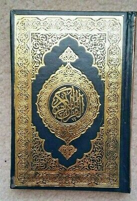 The Holy Quran-Arabic Only [126-KSA] Gift for Friends