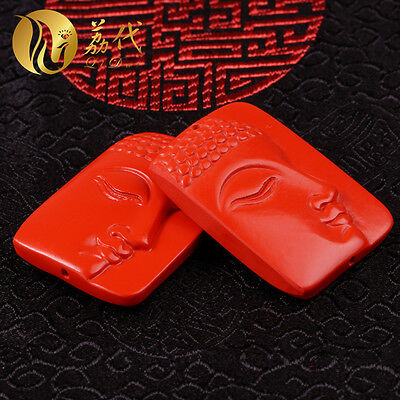 2x Natural Red Cinnabar Carving Lacquer Chinese Buddha Head Pendant for Necklace