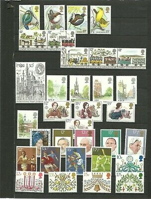 Great Britain 1980 YEAR SET 33 STAMPS MNH