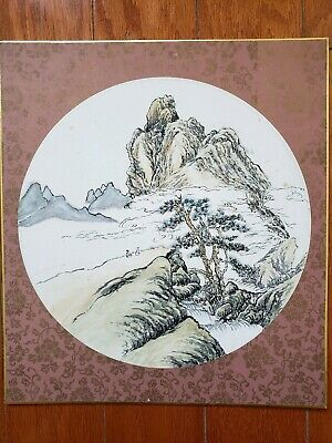 Pair of Vividly Beautiful Antique Chinese Painting Qing Dynasty 1850~1910