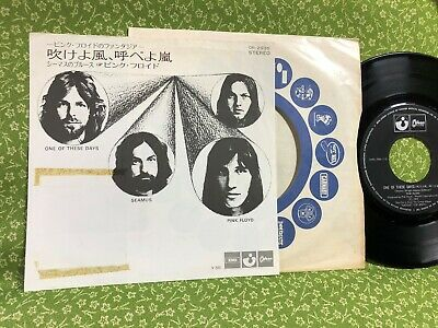 PINK FLOYD - one of these days  JAPAN vinyl single  PICTURE sleeve
