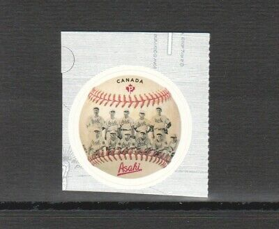 Canada 2019 Vancouver Asahi Baseball Round Shaped Comp. Set Of 1 Stamp In Mint