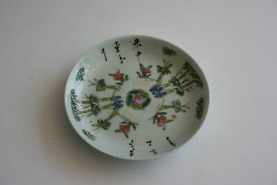 Antique Chinese Porcelain Hand Painted & Writing Small Plate - Marks
