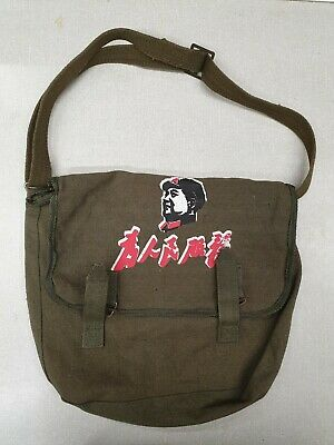 Genuine Vintage Chairman Mao Bag Propaganda China Communism Satchel Soviet