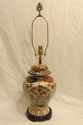 Ginger Jar Chinoiserie Table Lamp Birds and gold gilding