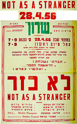 "1956 Israel FRANK SINATRA Film MOVIE POSTER ""NOT AS A STRANGER"" Robert MITCHUM"