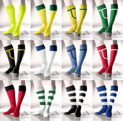 Football Rugby Hockey Socks Various Colours & Sizes Rrp £5.99 50% Off Free P&P