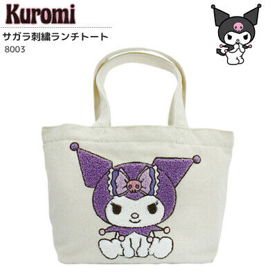 4d0a2a9c7 Kuromi mini Tote Bag Lunch Bag Sagara Embroidery Kawaii Sanrio f/s Japan  New!