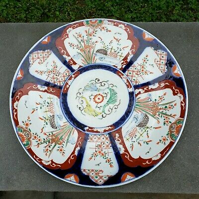 Antique Japanese 19th Century Meiji Period Hand Painted Charger Double Circles