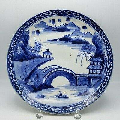 Vintage Blue & White Japanese Chinese Asian Charger w/ Painted Scene Double Band