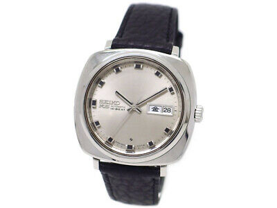 KING SEIKO 5626-7010 One Piece case Automatic Vintage Watch 1969's Overhauled