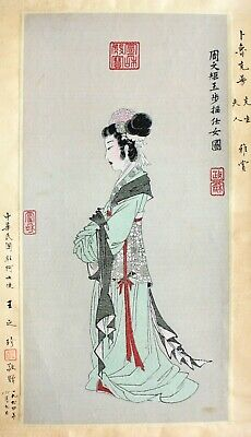 Chinese 20th c. Scroll Embroidery Picture, standing Lady, red Seals, Inscription