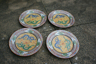 4 Pcs Antique Chinese Porcelain Painted 2 Dragon Yellow Small Plate - Marks #3