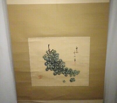 Grapes, Fruits Hanging Scroll Painting Chinese/Japanese -  56635
