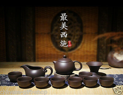 Old purple clay kung fu tea set high-quality zisha tea set tea pot teacup filter