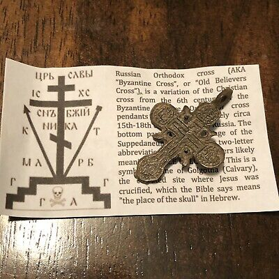 Authentic Byzantine Cross Pendant Late Medieval Artifact European Orthodox Old H