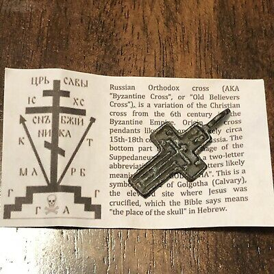 Authentic Byzantine Cross Pendant Late Medieval Artifact European Orthodox Old I
