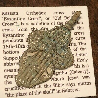 Authentic Byzantine Cross Pendant Late Medieval Artifact European Orthodox II
