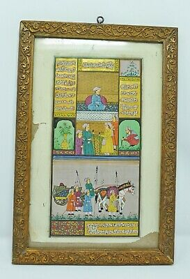 Original Old Antique Fine Water Color Miniature Painting Maharaja Court Scene