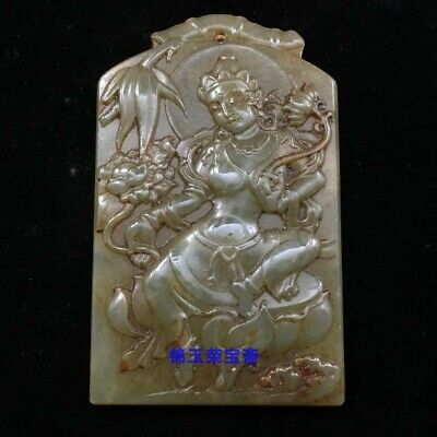"""3"""" Chinese old antique Natural handcarved hetian jade guanyin Lotus Pendant"""