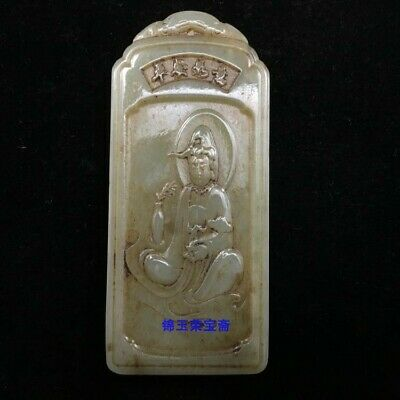 """3"""" Chinese old antique Natural handcarved hetian jade guanyin statue Pendant"""
