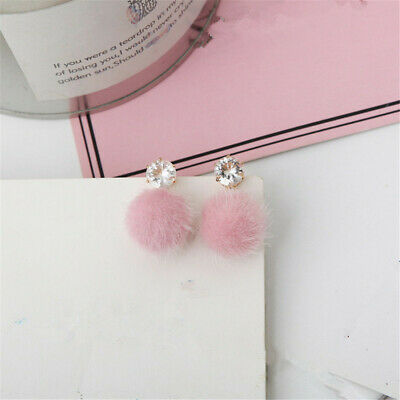 New Temperament Short Paragraph Earrings Personalized Wild Simple Hair Ball
