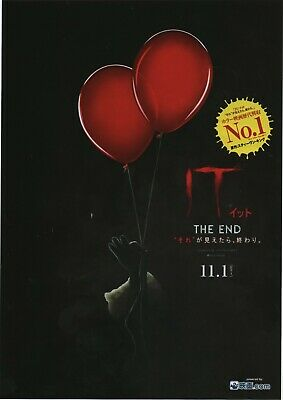 It Chapter Two 2019 Andy Muschietti Japanese Chirashi Mini Movie Poster B5
