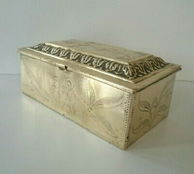 Antique Russian Orthodox Box for Christening Brass 19th century.