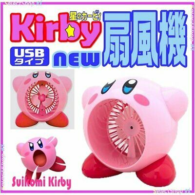 NEW Model TAITO Kirby Of The Stars USB Type Tabletop Fan Game Otaku Japan Ninten