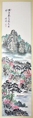 Anonymous Chinese 20th c. Painting on Paper, Mountain Landscape red Artist Seals