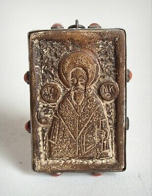 Fine ancient Byzantine steatite icon c.1350 - in silver mount