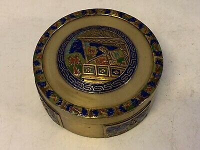 Vintage Chinese Brass Tea Caddy / Humidor with Cloisonné Interior Enamel Dec