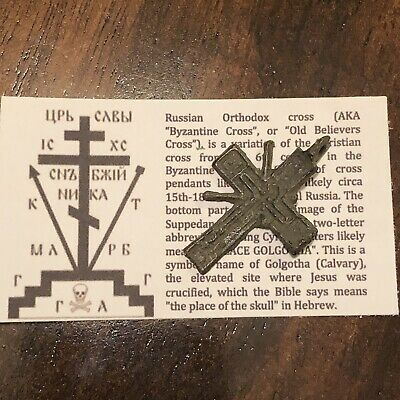 Pre-1750's Byzantine Cross Artifact Medieval European Orthodox Pendant W/ Card