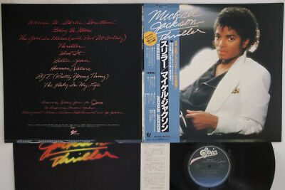 LP/GF MICHAEL JACKSON Thriller 253P399 EPIC JAPAN Vinyl OBI