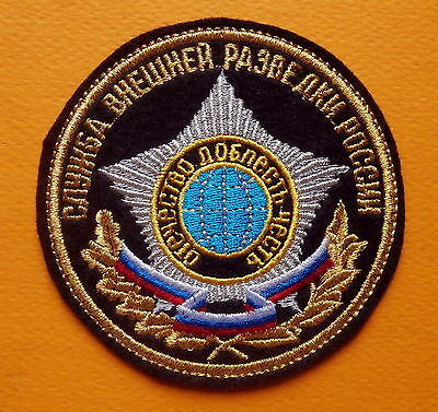 Russian embroidered stripe on a uniform sleeve of Foreign Intelligence Service