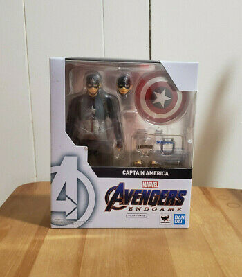 BANDAI S.H.Figuarts Marvel Captain America - Avengers End Game (NEW)