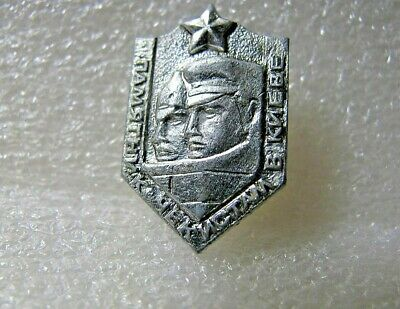 Vintage Badge pin Monument to the KGB officers in Kiev,USSR