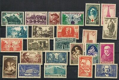 France timbres neufs gomme intacte lot 1
