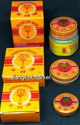 Golden Cup Brand Balm FOR MUSCLE PAIN ACHES THAI HERBAL RELIEF MASSAGE