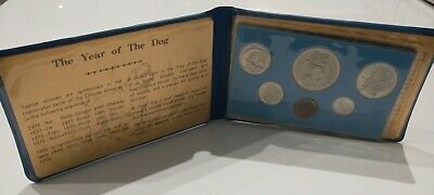 1982 Singapore Year of the Dog UNC lunar coin set in blue wallet