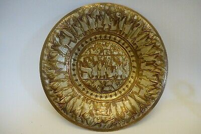 """Lan58 Ancient Egypt Reproduction Small Copper & Tin Etched Plate 6 1/2"""""""