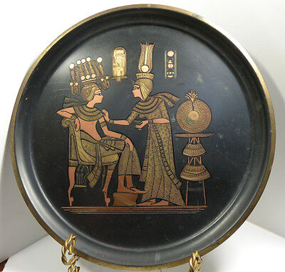 kk196 ANCIENT EGYPT REPRODUCTION PLATE TRAY BRASS & COPPER 11 1/2 INCHES