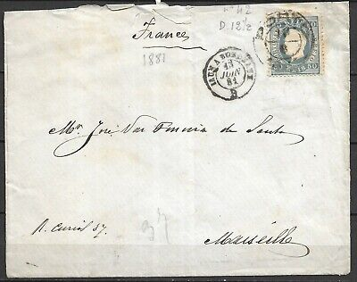 Portugal Interesting Lot Of 5 Covers 3X1881+82+83 - Mixed Condition - To Study