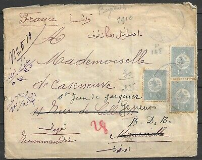 Beyrouth 1910 Ex Ottoman-Empire Fine Full Registered To Marseille
