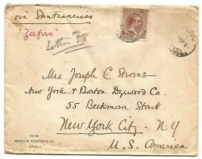 PHILIPPINES Alphonso XIII 8c with  plate flaw on cover to USA, 1895
