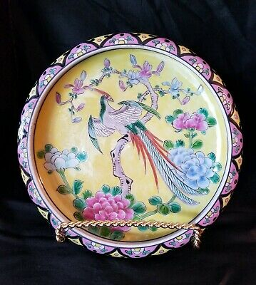 Antique Asian Porcelain Bowl - Phoenix Bird - Yellow with Pink - Signed - RARE -